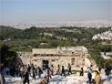 Athens. Propylaea7
