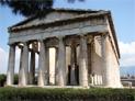 Athens Agora Gefesteon4