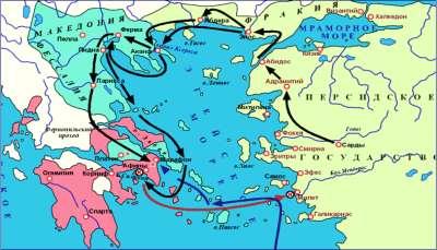 Взятие персами Афин