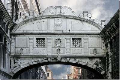 Архитектура Моста Вздохов