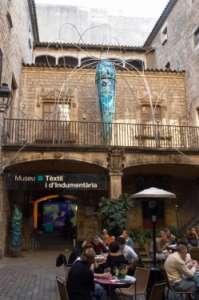 Музей тканей и одежды