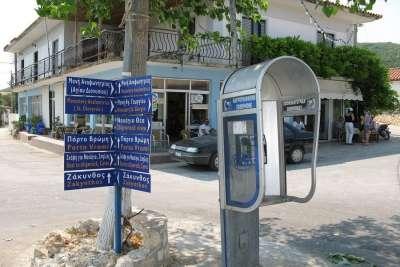 Греческий таксофон