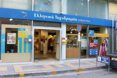 Почтамп в Греции