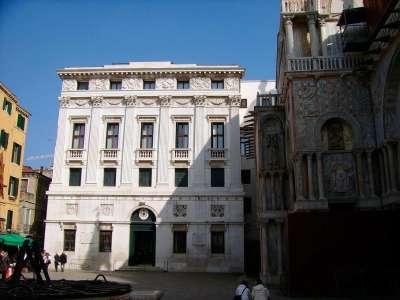 Дворец патриарха Венеции