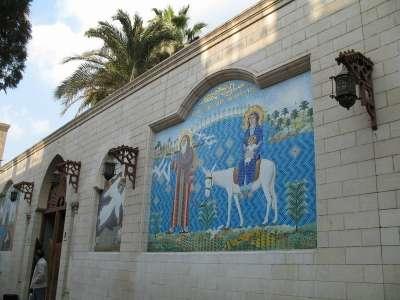 Стены Аль-Муалляка