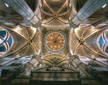 Потолок Монастыря