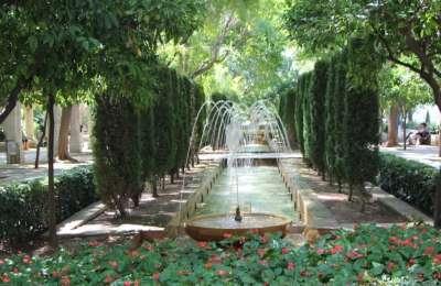 Сад короля