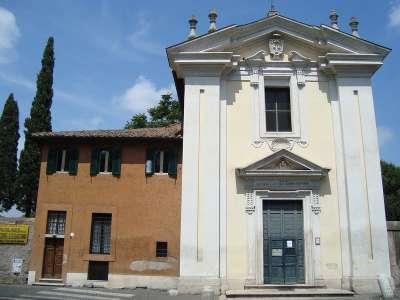 Церковь Кво-Вадис