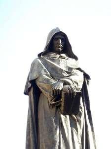 Статуя Джордано Бруно. Крупный план