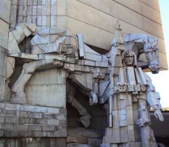 Памятник Создателям Болгарии
