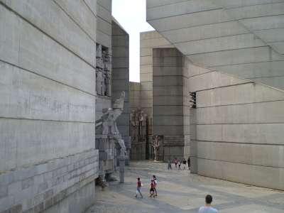 Памятник 1300 летию Болгарии