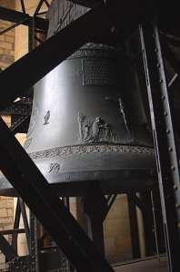 Самый большой колокол в Чехии. 1549 год