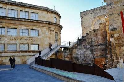 Музей Таррагоны