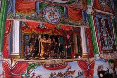 Кукольный театр Сицилии