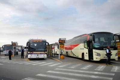 Транспорт из аэропорта в город