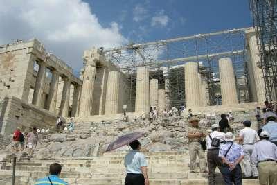 Propylaea. Bottom view