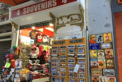 Открытки из Мадрида
