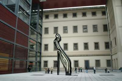 Музей Центра искусств