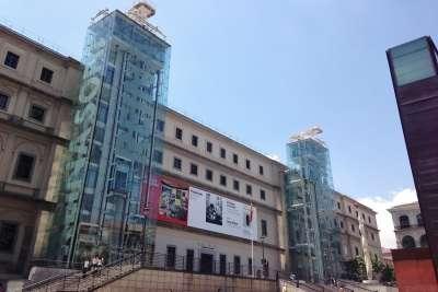 Центр Искусств. Мадрид
