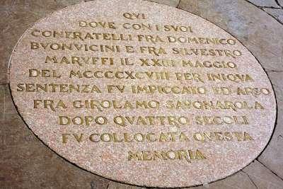 Надгробный камень Савонаролы на площади Синьории