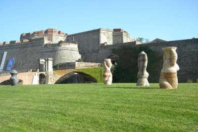 Крепость Приамар