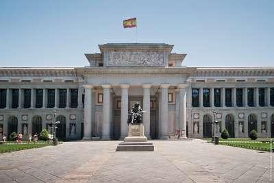 Музей Прадо