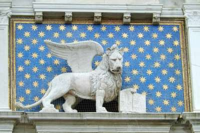 Каменный лев Сятого Марка