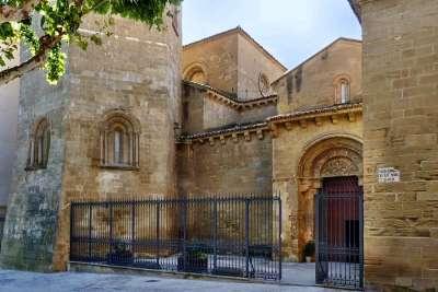 Монастырь Сан-Педро