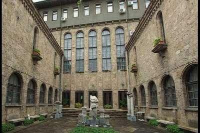 Региональный исторический музей