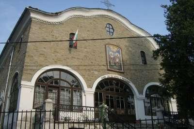 Цетрковь Св. Кирила и Мефодия