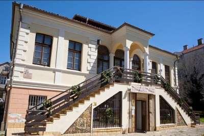 Этнографический музей города Бургас