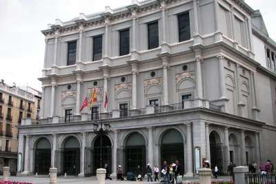 Фасад Мадридской оперы