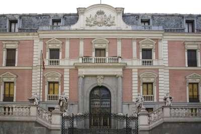 Музей испанской армии