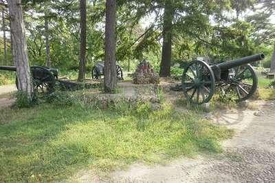 Парк генерала Скобелева