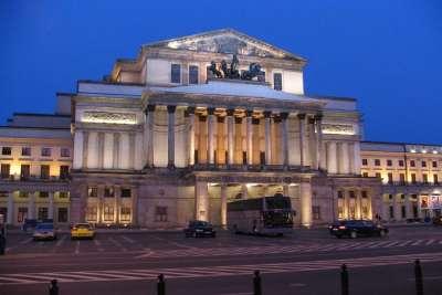 Польский Национальный Театр