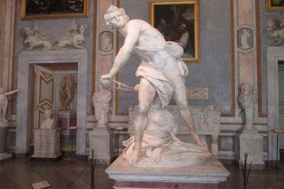 Скульптура Давид