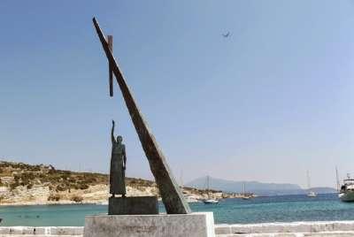 Памятник Пифагору в Пифарио