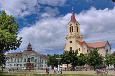 Площадь города Зренянин