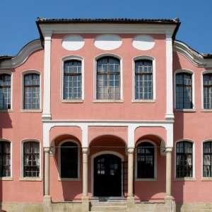 Исторический музей в Карлово