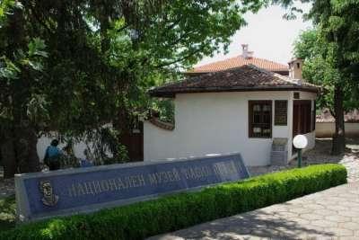 Музей Василия Левски в Карлово