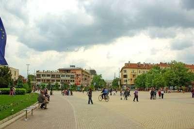 Город Казанлык