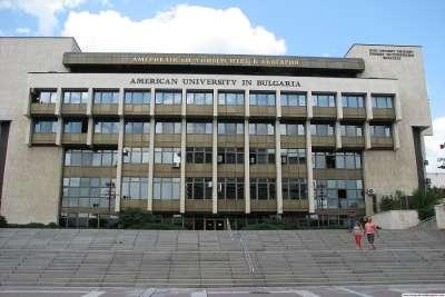 Американский Университет Болгарии