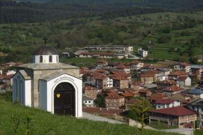 Город Батак. болгария