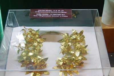 Золотые украшения из Исторического музея Враца