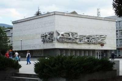 Исторический музей города Батак