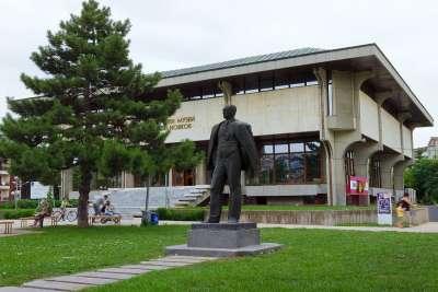 Музей Йордана Йовкова