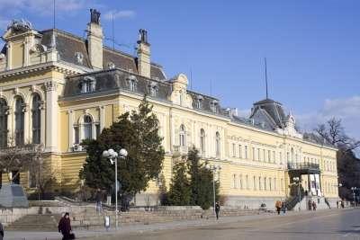 Национальная Хужожественная галерея Болгарии