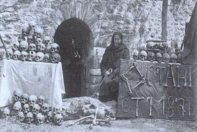 Останки людей, погибших во время событий 1876 года в городе Батак