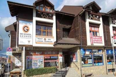 Прокат и продажа горнолжного снаряжения в Болгарии