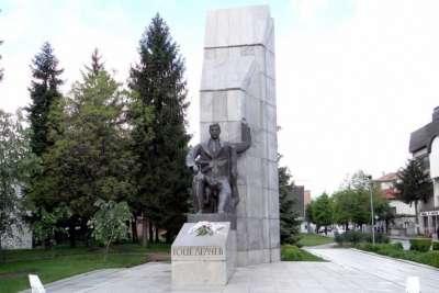 Памятник Гоце Делчеву